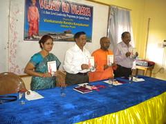 Vani Bibhag- Book release
