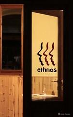 Ethnos, Ristorante multietnico (Anna Zucconi) Tags: accoglienza borgosanlorenzo associazioneprogettoaccoglienza