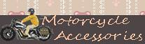 Motorcycle.gif