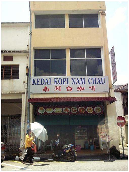 Nam Chau @ Old Town
