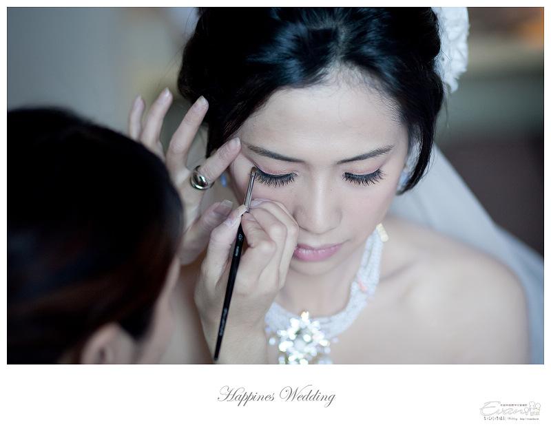 [婚禮攝影]政修與素玫 婚禮喜宴_023