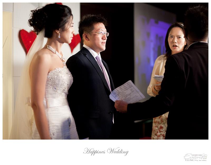 [婚禮攝影]政修與素玫 婚禮喜宴_040