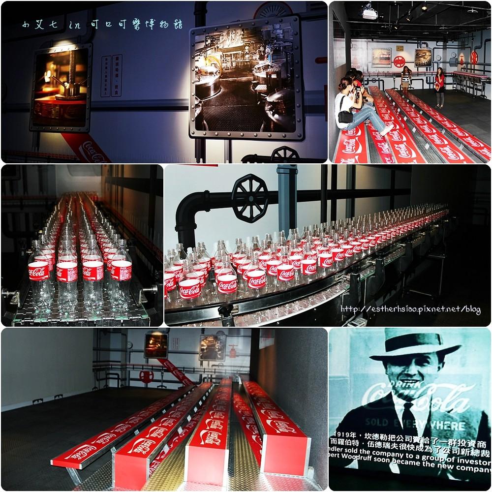 27 可口可樂快樂工廠