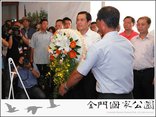 馬總統走訪經國先生紀念館-02.jpg