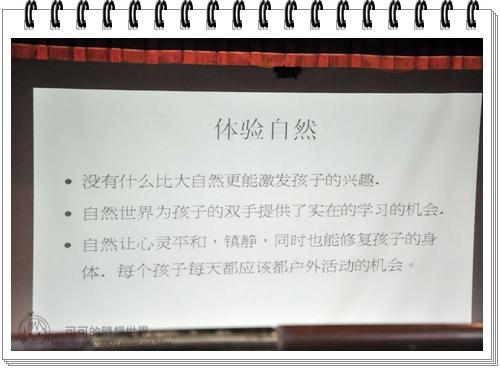 _DSC0389