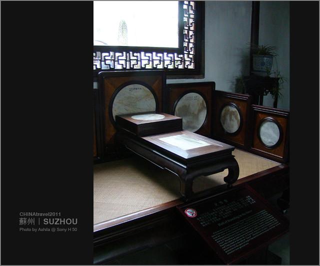 CHINA2011_353