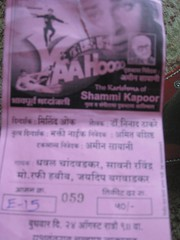 Ticket (Yahoo…The Charisma of Shammi Kapoor)