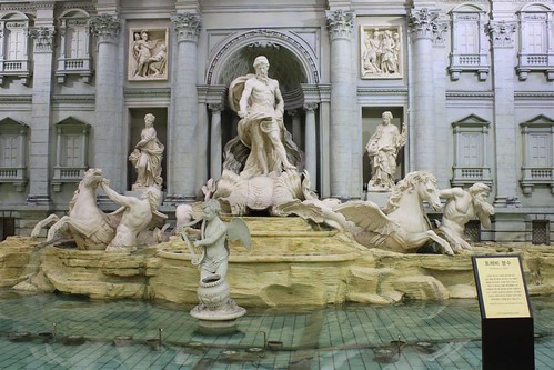 Replica Trevi Fountain Rome  at Jamsil station, Seoul South Korea