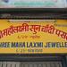 Shree Maha Laxmi Jewellers
