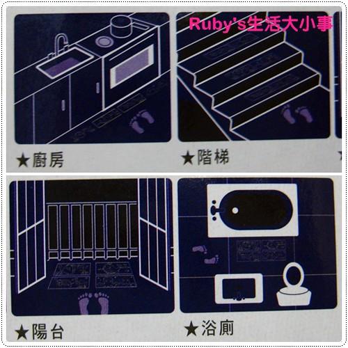 3M夜光防滑貼片 (6)