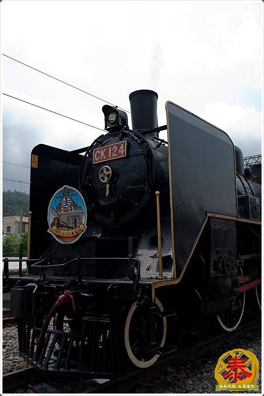 舊山線老火車之旅 (9)