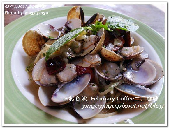 南投魚池_二月咖啡20110821_R0041633