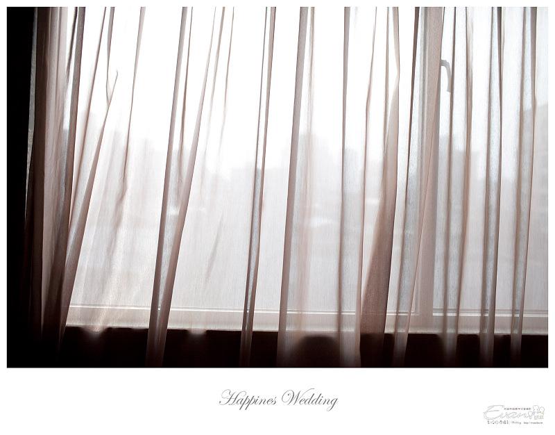 [婚禮攝影]碧娟&呈文 婚禮記錄-011