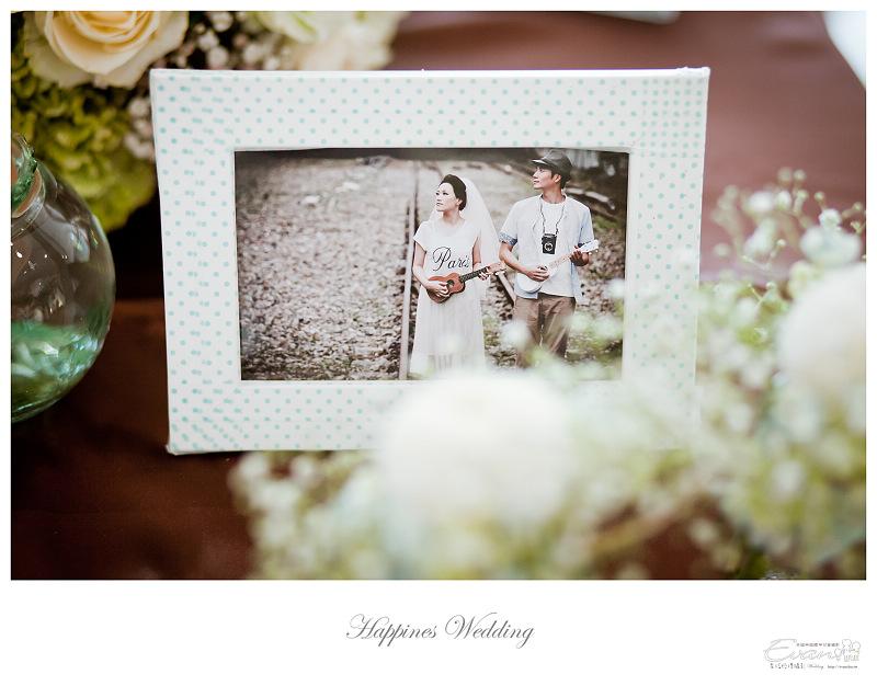 [婚禮攝影]碧娟&呈文 婚禮記錄-169