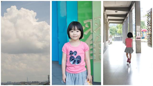螢幕快照 2011-09-11 下午9.32.36