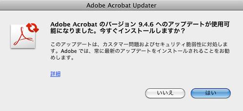 Adobe Acrobat Updater