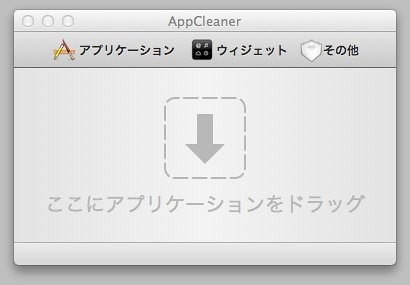 macapp7