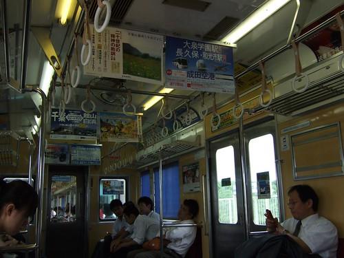 0024 - 06.07.2007 - Narita EXP