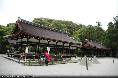 Kamigamo-jinja 上賀茂神社 - Hosodono and Tatezuna
