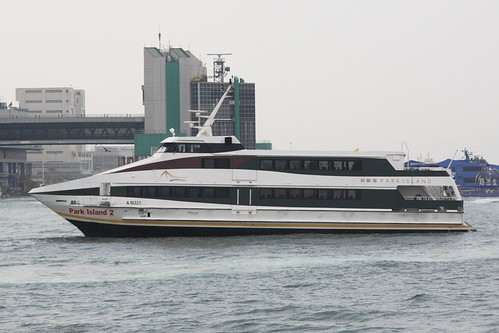 'Park Island 2' arrives at the Central Ferry Piers