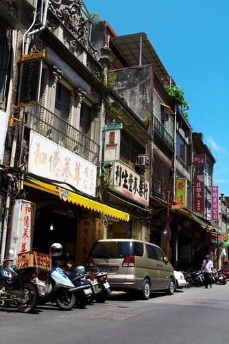 Di-Hua Street