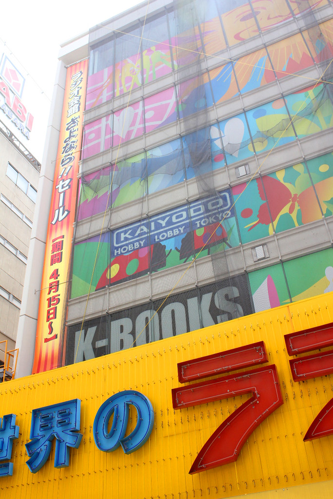 A walking guide of Akihabara (9)