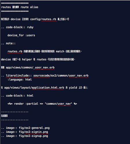 code-block.png
