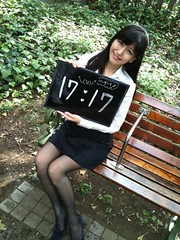 110729(1) - 聲優「井上喜久子、皆口裕子」成為報時軟體《美聲時計3》的第五波生力軍!