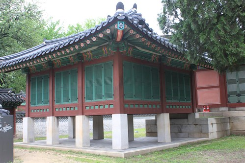 Changdeokgung Palace , Seoul South Korea