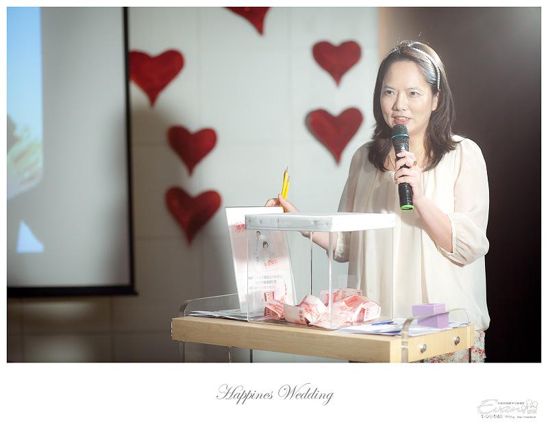 [婚禮攝影]政修與素玫 婚禮喜宴_102
