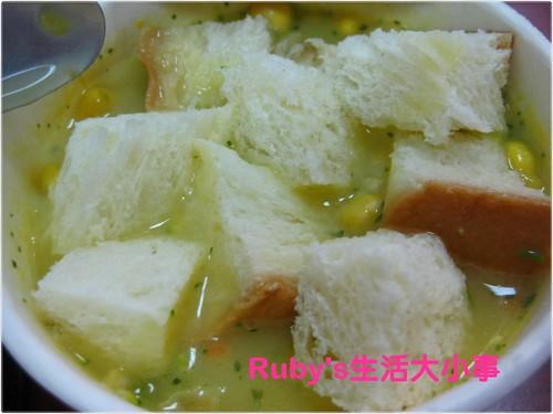 荷卡廚坊義大利濃湯麵 (6)