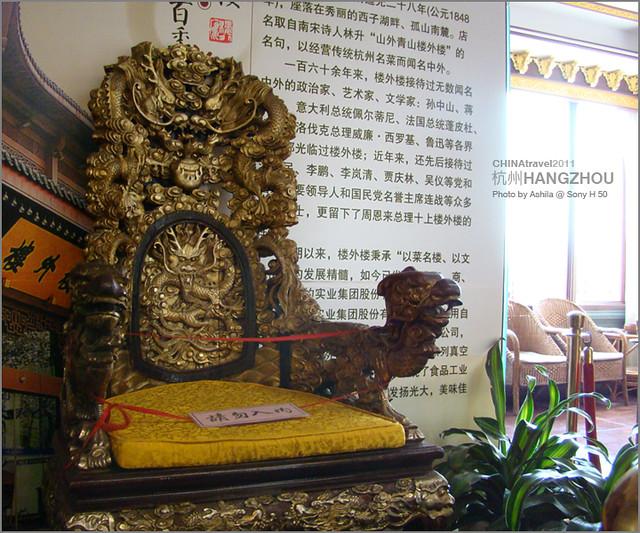 CHINA2011_095