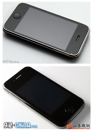 compare2