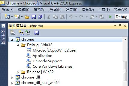 microsoft.Cpp.Win32.user
