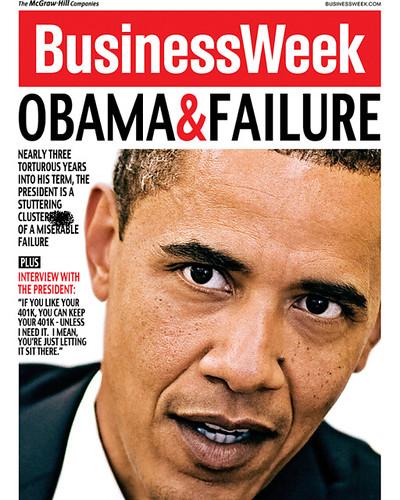 SCOAMF Businessweek airbrushed