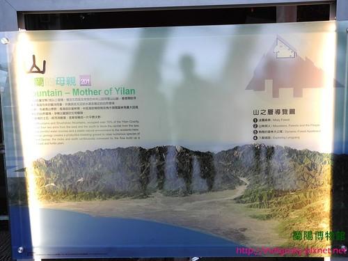 蘭陽博物館-DSCN1005T