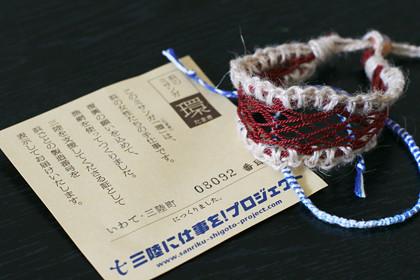 photo_20110902