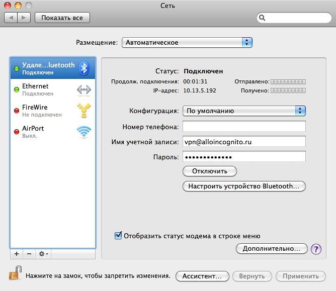 Снимок экрана 2011-09-02 в 20.22.21