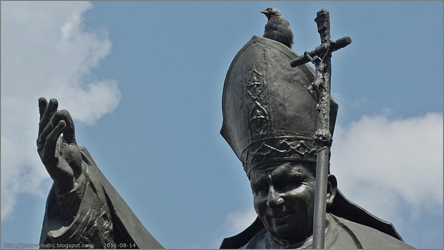Puławy Pomnik Jana Pawła II