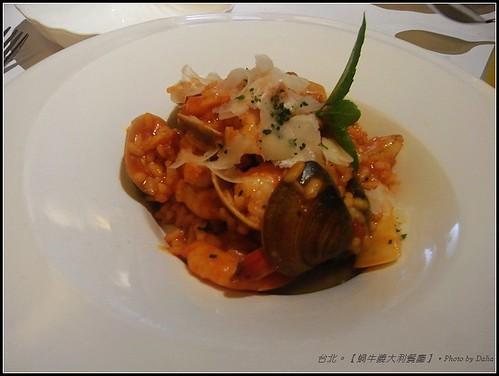 蝸牛義大利餐廳 (21)