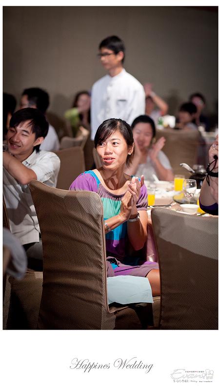 [婚禮攝影]碧娟&呈文 婚禮記錄-180