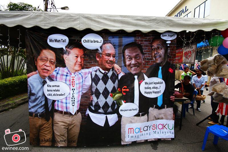 MALAYSIAKU-STREET-FESTIVAL-BANGSAR-leaders