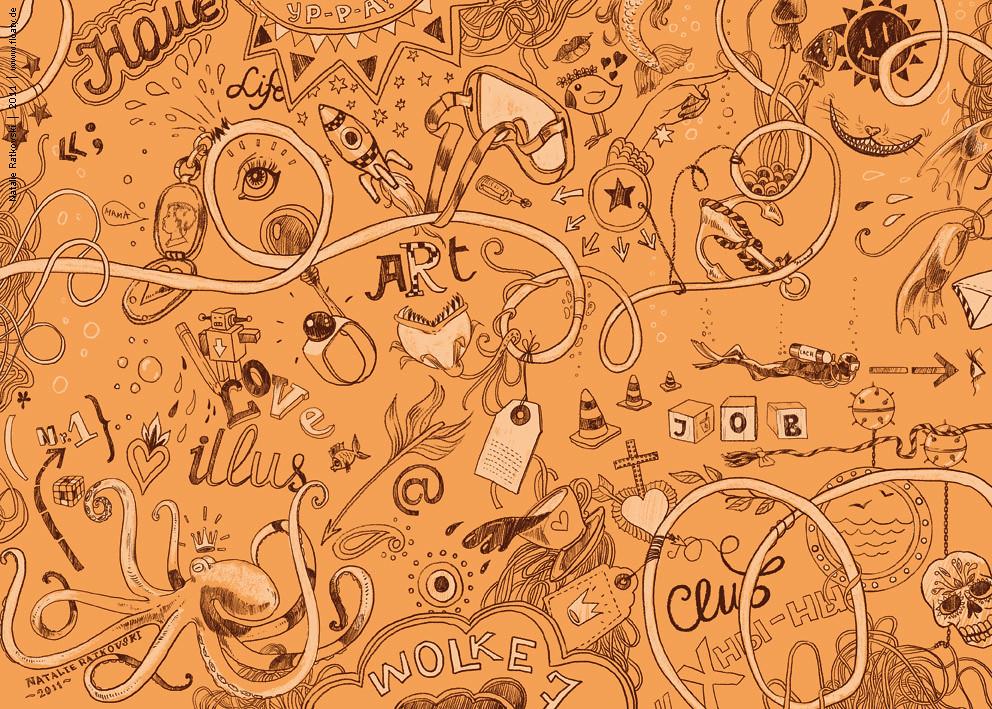 Профессия - иллюстратор. Учимся мыслить творчески. End paper of my book