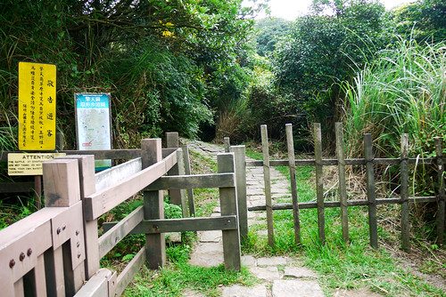 20110910_130829_陽明山