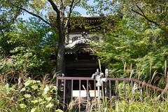 Daisenji Temple