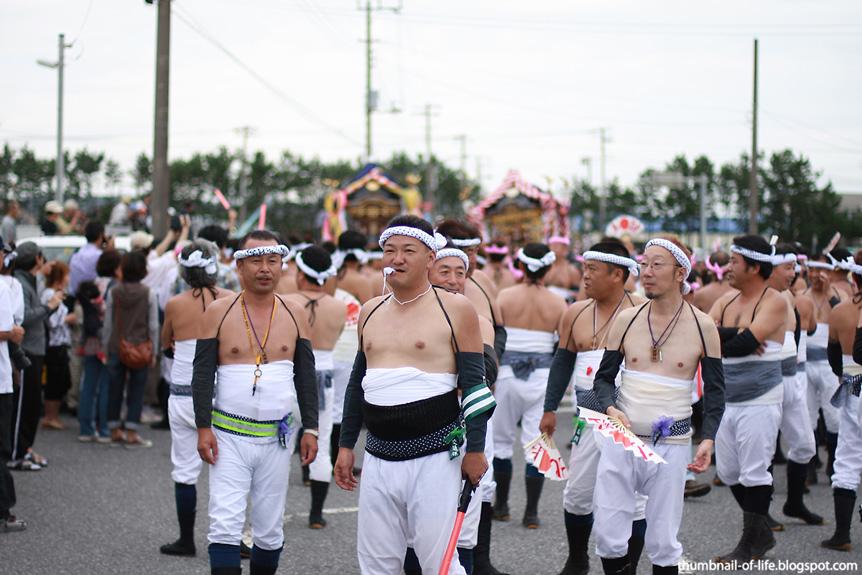 Oohara Hadaka Matsuri