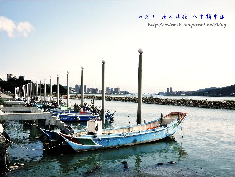 23 整修中的淡水漁港