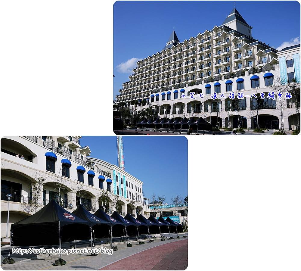 46 福容大飯店