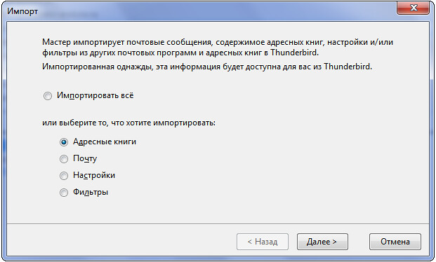 screen110707-113102