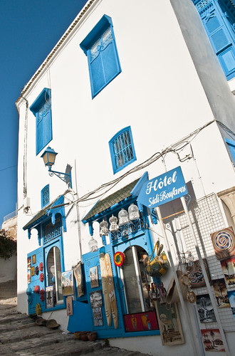 Hotel Sidi Boufares